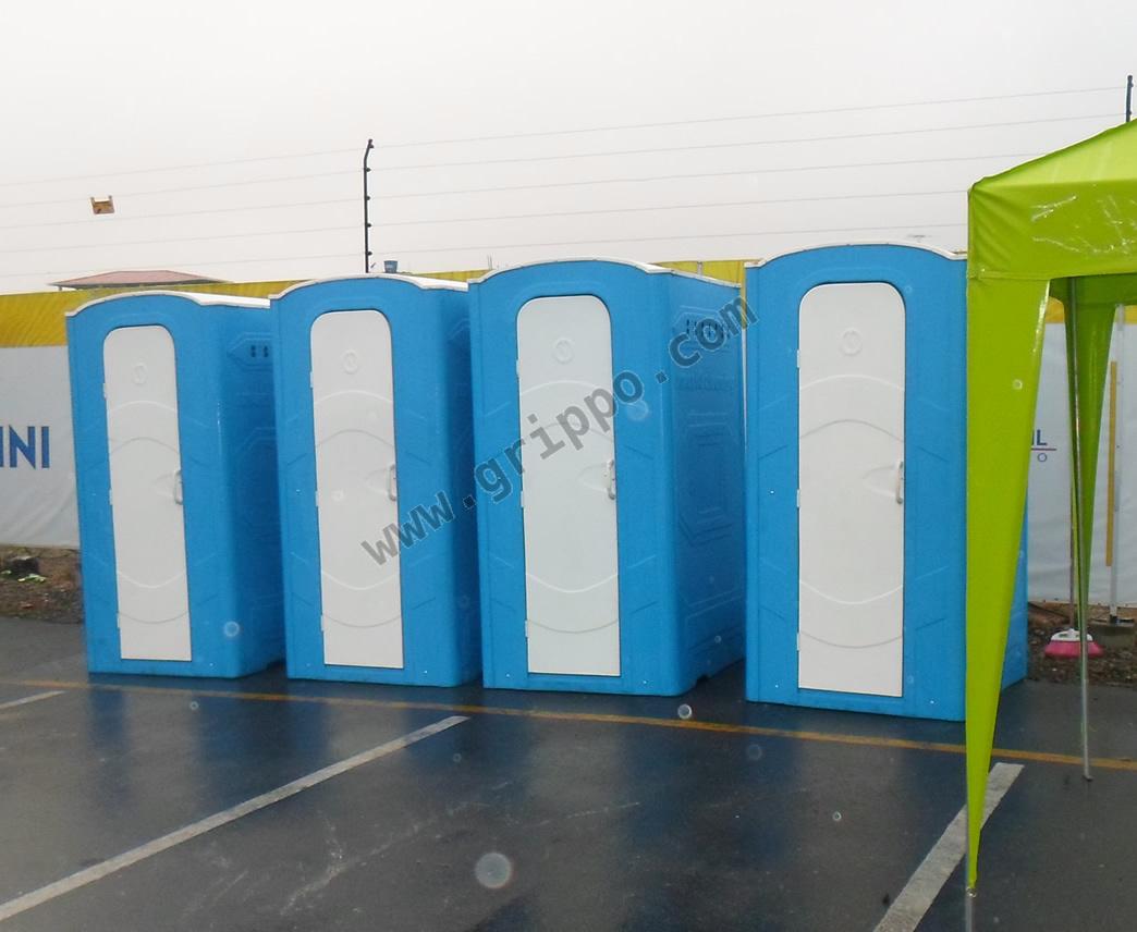 Cabinas De Baño En Quito:BAÑOS QUÍMICOS PORTÁTILES EN QUITO