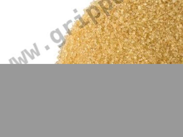 Oferta de azúcar IC 45 y 600-1200