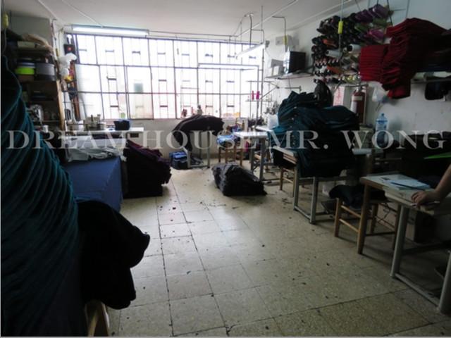 SE VENDE EXCELENTE LOCAL COMERCIAL EN GAMARRA, LA VICTORIA