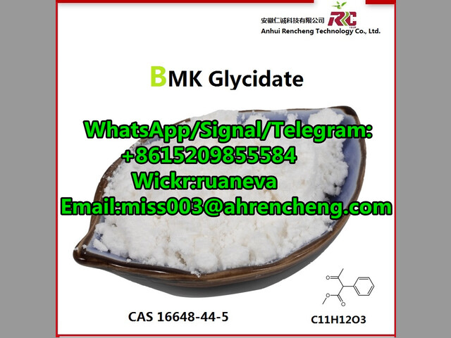 High Yield BMK Powder CAS 16648-44-5 BMK Glycidate