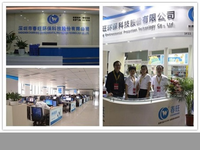 Shenzhen Chunwang Environmental Protection Technology Co.,Ltd