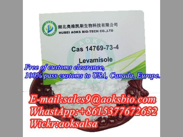 Levamisole powder cas 14769-73-4 levamisole base supplier in China