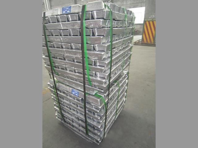 Lingotes de Aluminio (erimnahali@gmail.com)