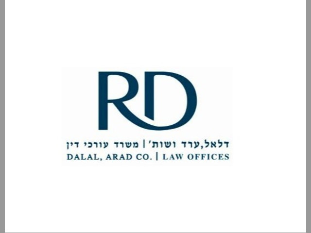 "עורך דין פשיטת רגל בתל אביב - עו""ד רונן דלאל"