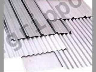 Nombres de chapas para techos
