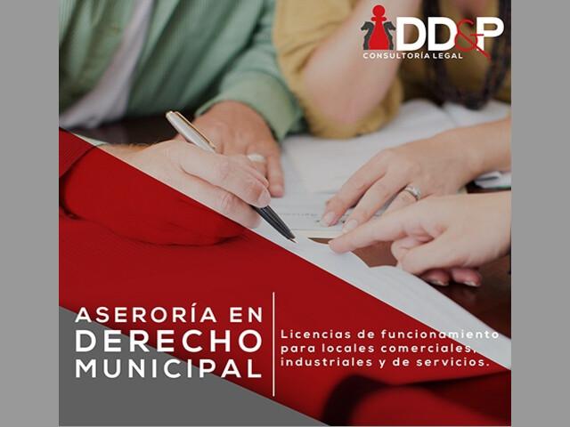 LICENCIAS DE FUNCIONAMIENTO COMERCIALES, INDUSTRIALES Y DE SERVICIO